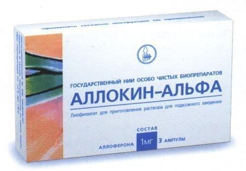 «Аллокин-Альфа»