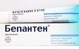 Перечень негормональных мазей от дерматита
