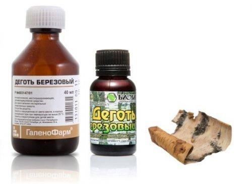 Березовый деготь при демодекозе: состав, лечебные свойства, недостатки
