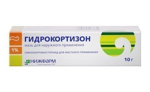 Мазь «Гидрокортизон»