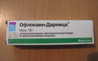 Эффективные средства для лечения фурункулов