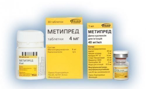 Метипред
