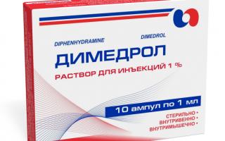 Как вылечить розовый лишай: эффективные таблетки