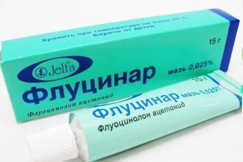 Мазь Флуцинар