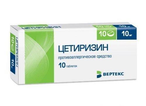 «Цетиризин»