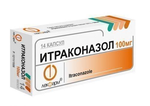 «Итраконазол»