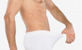 Методика лечения у мужчин ВПЧ 16 типа